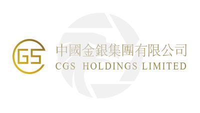 CGS金银集团