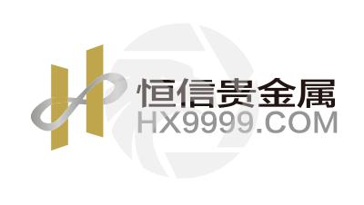 HXPM恒信
