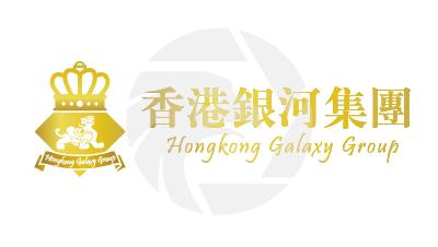 Galaxy Group香港银河