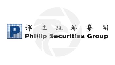 Phillip辉立