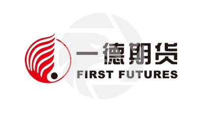 First Futures一德期货