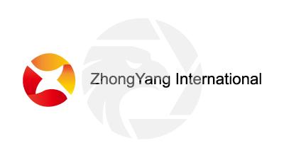 ZhognYang中阳国际
