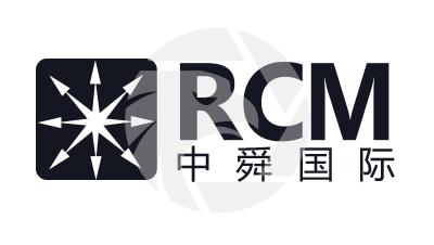 RCM中舜国际