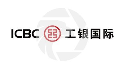ICBC工银国际