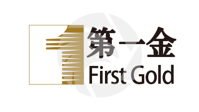 FirstGold第一金