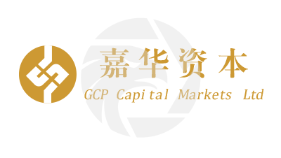 GCP嘉华资本