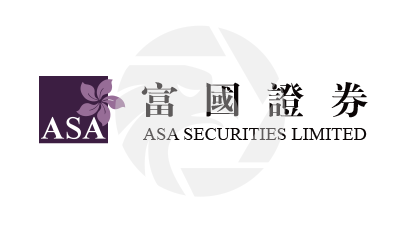 ASA SECURITIES富国证券