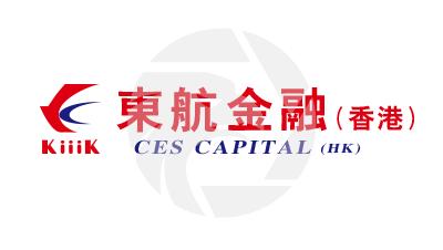 CES CAPITAL东航金融