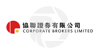 CORPORATE BROKERS LIMITED协联期货