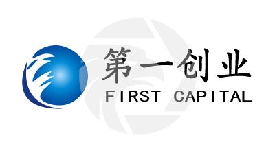 FIRST CAPITAL第一创业