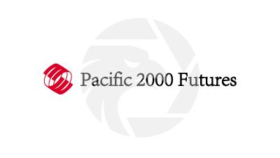 PACIFIC 2000太平洋 2000