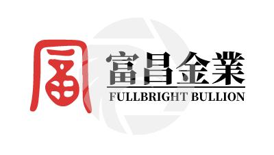 Fullbright富昌金业