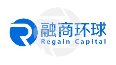 Regain Capital融商环球