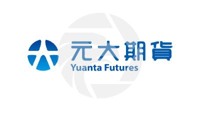Yuanta Futures元大期货