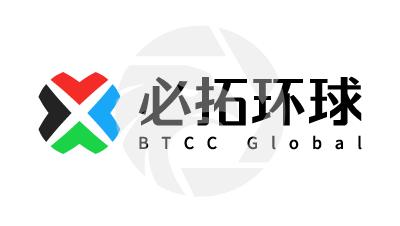 BTCC Global必拓环球