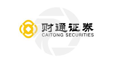 CAITONG SECURITIES财通证券