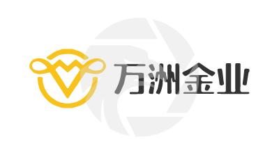 Wanzhou Gold万洲金业