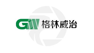 GW格林威治