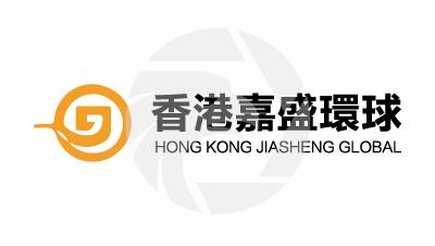 HONGKONG CARSON香港嘉盛环球