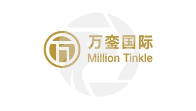 Million万銮国际