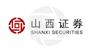 SHANXI SECURITIES山西证券
