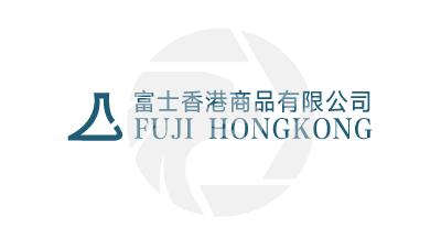 Fujihong富士香港