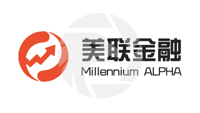 Millennium Alpha美联金融