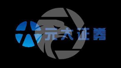 Yuanta元大证券