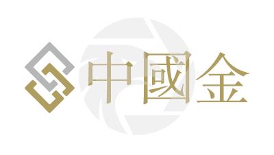 CHINA GOLD中國金