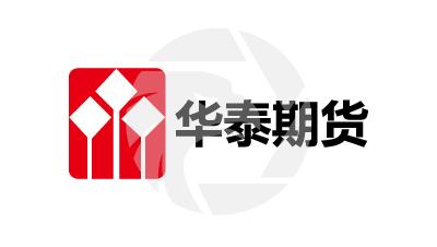 Huatai Futures华泰期货