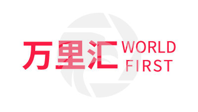 WorldFirst万里汇
