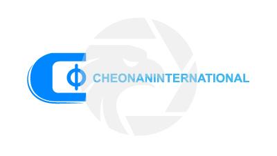 CHEONANINTERNATIONAL