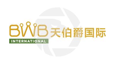BWB天伯爵国际