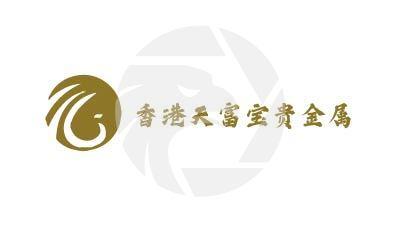 香港天富宝贵金属