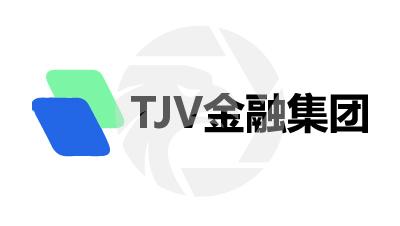 TJV金融集团