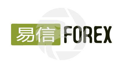Easy-Forex 易信