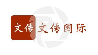 Wenchuan International文传国际