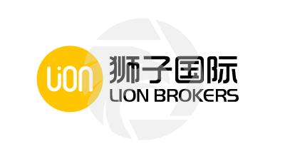 LION BROKERS狮子国际