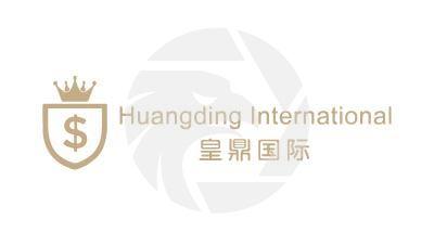 Huangding International皇鼎国际