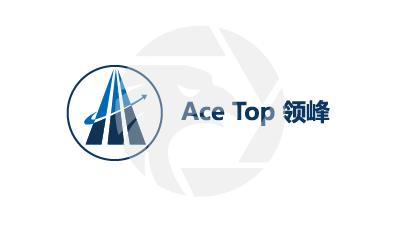 Ace Top领峰