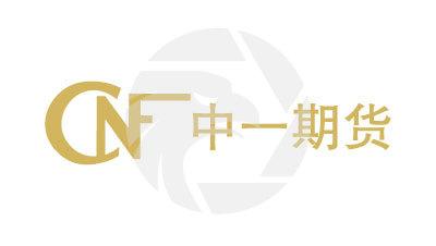 CN First中一期货