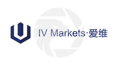 IV Markets爱维