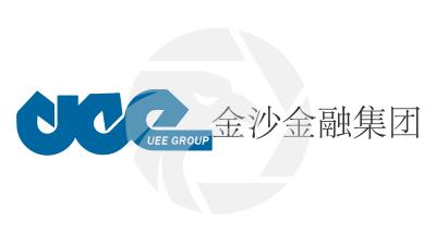 UEE Group金沙金融集团