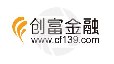 CF创富国际
