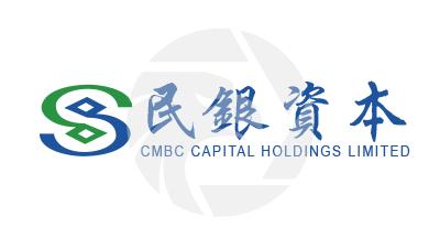 CMBC民银资本