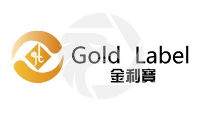 Gold label金利宝环球