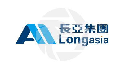 Longasia长亚集团