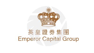 Emperor Capital英皇证券