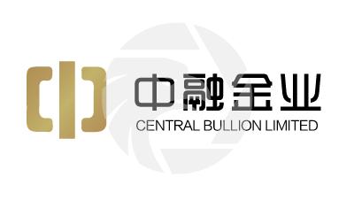 CENTRAL BULLION中融金业