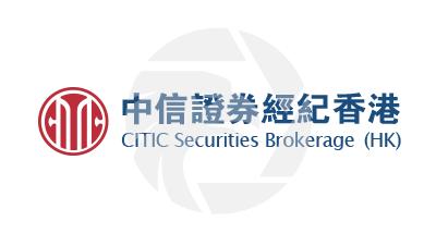 CITIC SECURITTIES中信证券